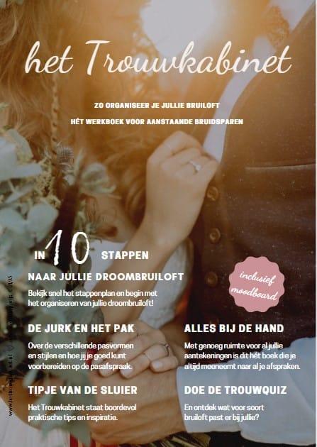 """cover werkboek """"Zo organiseer je jullie bruiloft"""""""